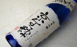 京生粋ひやおろし純米吟醸原酒720ml