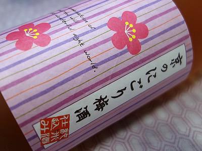 招徳 京のにごり梅酒 720ml
