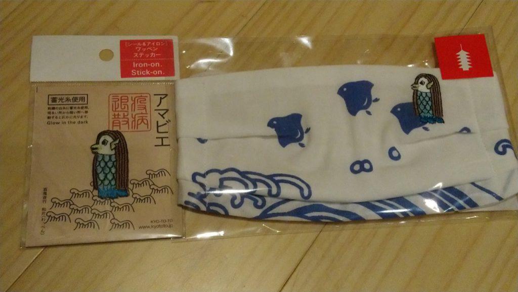 京東都さんのアマビエのマスク