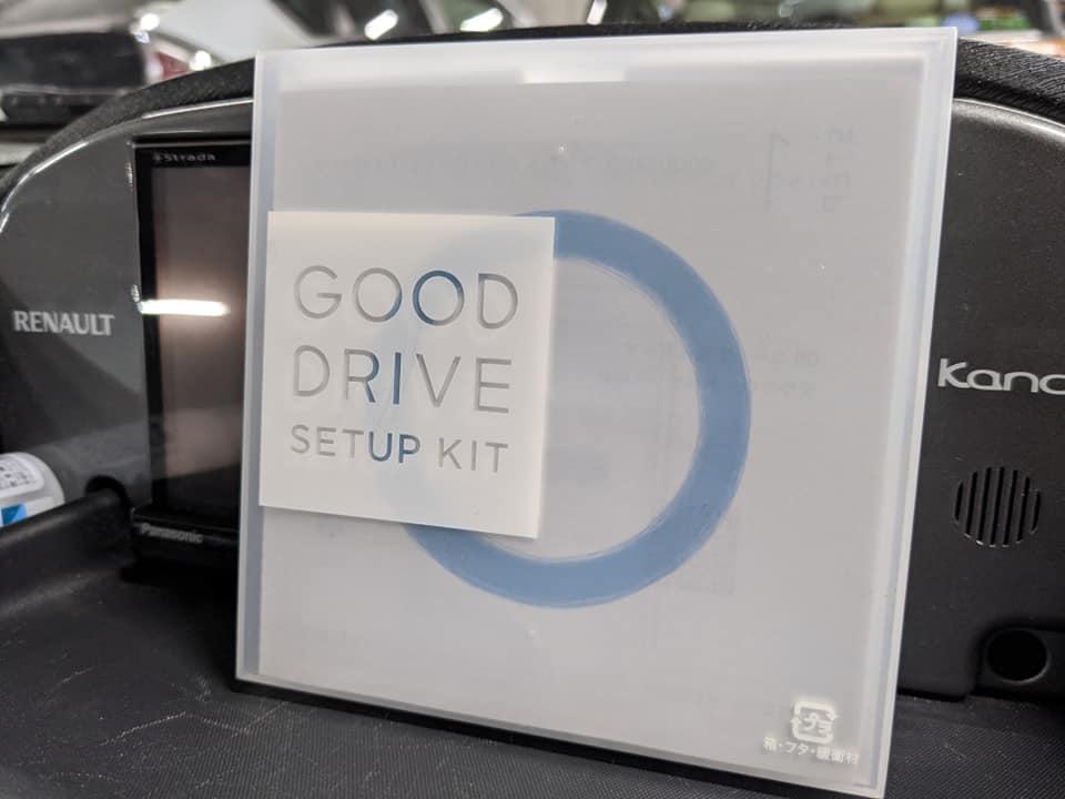 GOOD DRIVE   ソニー損保の自動車保険のパッケージ