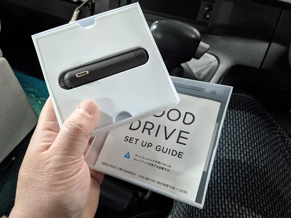 GOOD DRIVE専用デバイス